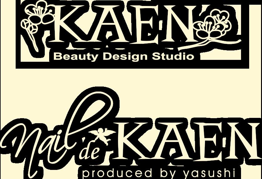Japanese Hair & Nail Salon in Vancouver - KAEN Beauty Design Studio / Nail de KAEN